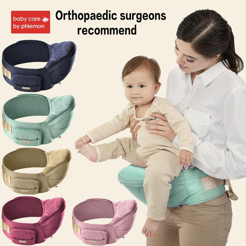 בייביקיטר מתכוונן ארגונומי התינוק התינוק המוביל 3D המותניים הצואה ווקר היפסטייט התינוק המותניים היפ המושב המוביל פעוט חגורת הרצועה