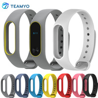 Replace Strap for Xiaomi Mi Band 2 Silicone Wristbands for Xiaomi Band 2nd Smart Bracelet Wrist Strap for Xiomi Band 2