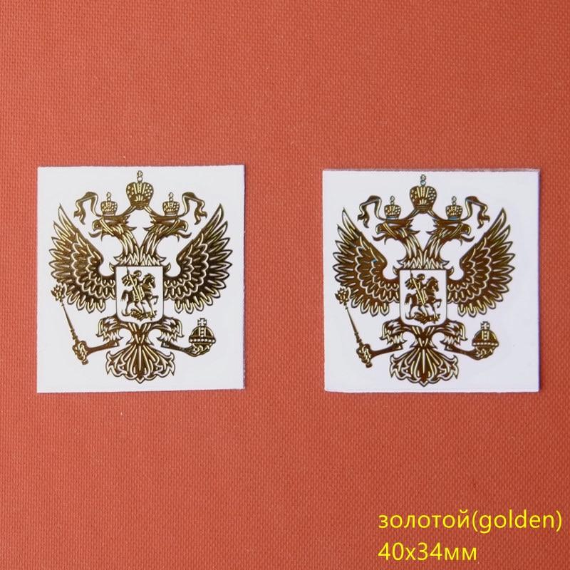 Three Ratels MT-001XS 4*3.4см Герб России двуглавый орел Крутые никель металлические наклейки на телефон стикеры наклейка самое хорошее качество - Название цвета: 001XS Golden 2 PCS