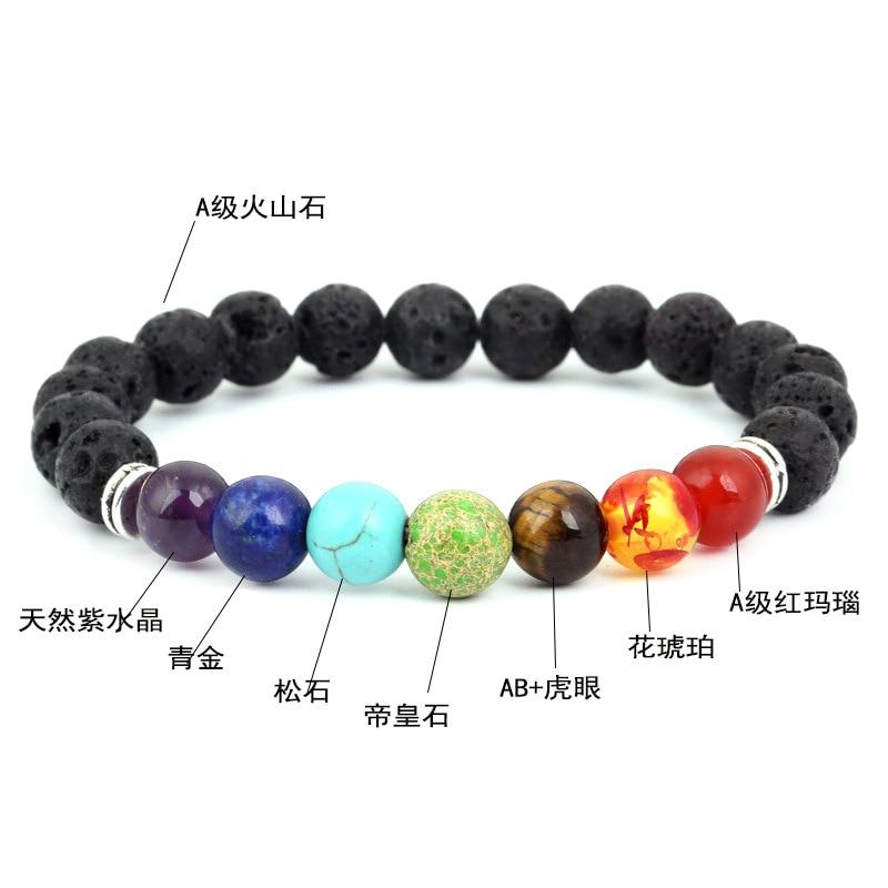 <+>  Любовь 7 Чакра Браслет Лава Камень Диффузор Натуральный Камень Йога Медитация Исцеление ①