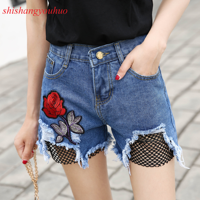 Online Get Cheap Ripped Shorts -Aliexpress.com | Alibaba Group