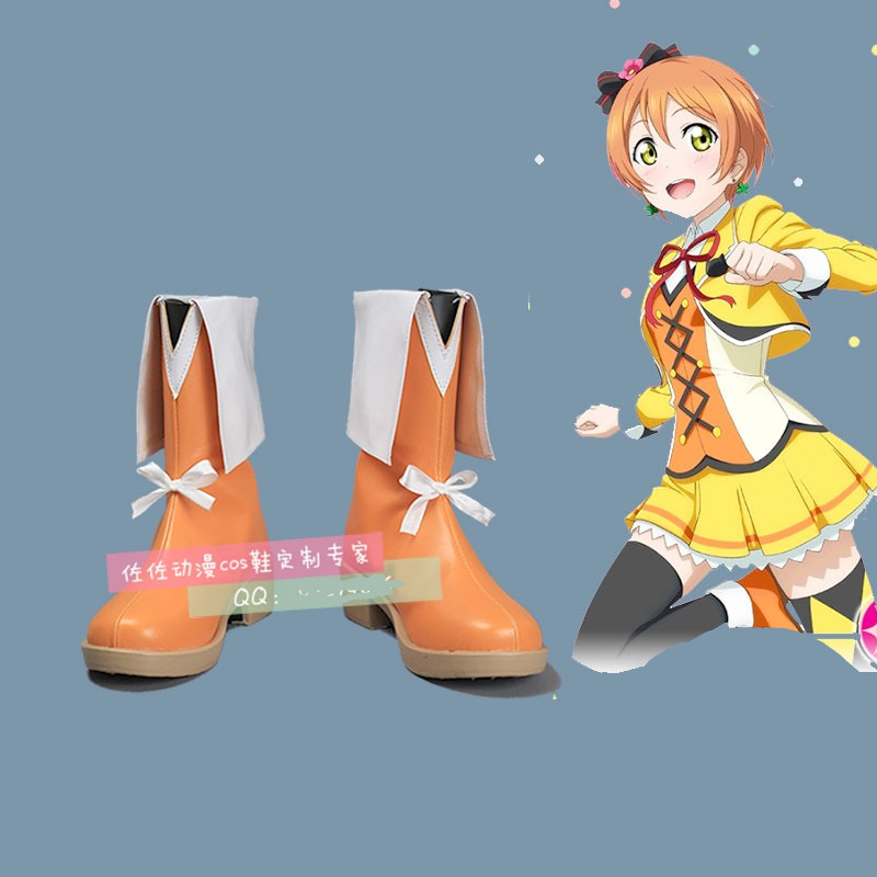 Japanese Anime Love Live SUNNY DAY SONG Hoshizora Rin Cosplay Shoes Comic Hoshizora Rin Orange Ankle Boots