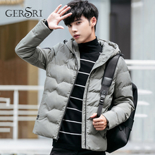 Gersri Men Winter Jackets Korean Parkas Windbreak Solid Quality Spring Coats Hooded Slim Fit Fashion Brand Clothing