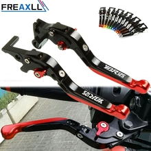 For YAMAHA YBR125 YBR 125 2005-2014 Motorbike Levers CNC Motorcycle Adjustable Folding Extendable Brake Clutch Levers yamaha 125 ybr125