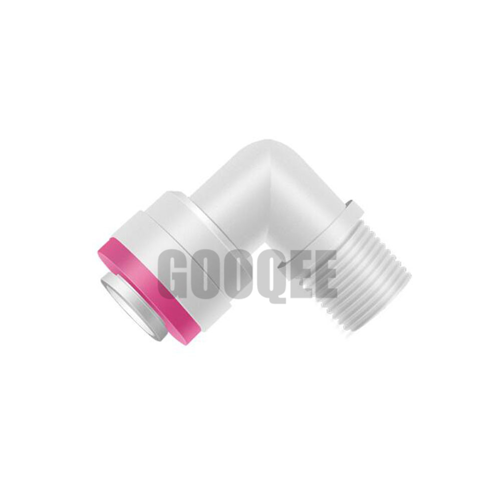 4042 Water Filter Parts 1pc 1/4
