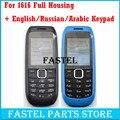 Для Nokia 1616 Высокое Качество Новый Полный Полный Мобильный Телефон Дома Cover Case + Английский/Русский/Арабский Клавиатура + инструмент