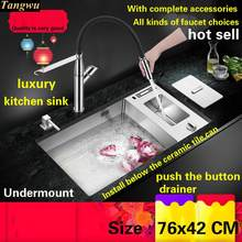 Free shipping Standard push the button - drainer big luxury kitchen manual sink single trough stainless steel hot sell 76x42 CM(China)