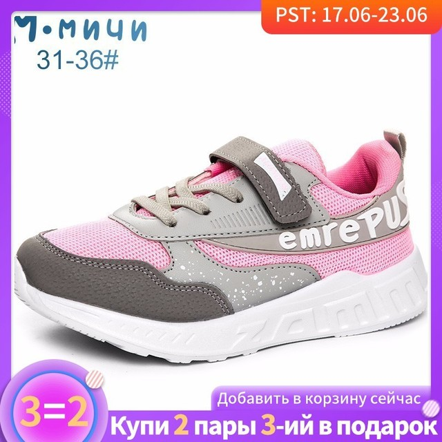 e8045c627 MMnun 3 2 Shoes Kids 2019 Spring Kids Sneakers Shoes For Girls Boys  Breathable Sport Shoes