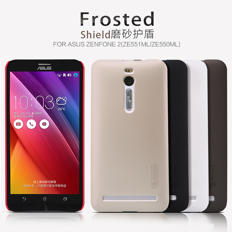 Asus Zenfone 2 ZE551ML case Asus Zenfone 2 ZE550ML case cover NILLKIN Super Frosted Shield + free screen protector and package