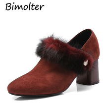 все цены на Bimolter Detachable Fur Pumps For Women 2 wearing ways Thick Heel Shoes Sheep Suede Retro Classic High Heels Fashion New NC028 онлайн