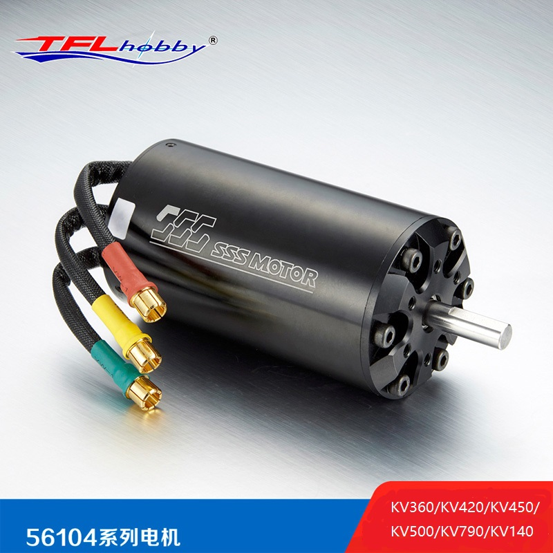 SSS 56104 KV420 KV500 KV790 Brushless Inner Rotor Motor w/o water cooling for RC Boat