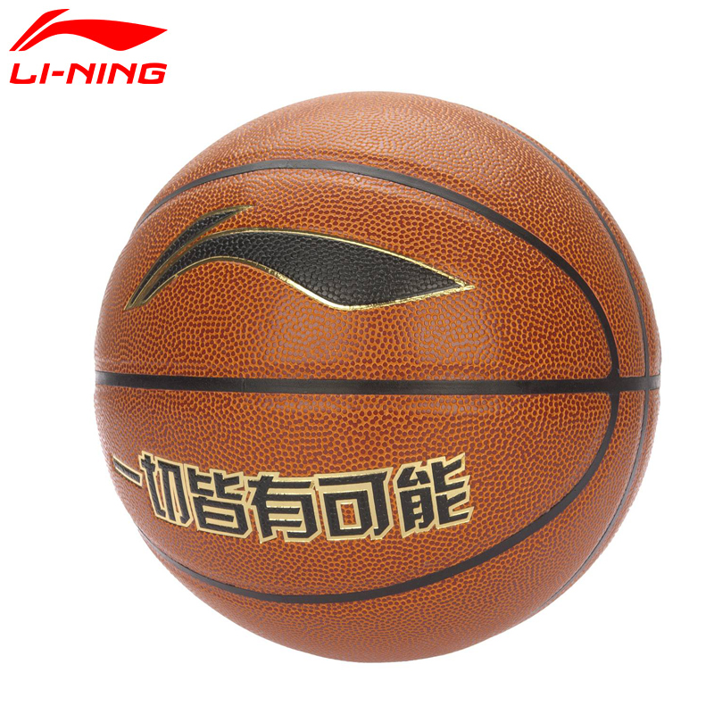 Li-Ning G5000 Basketball Professional Games & Compitions Size 6 PU Outdoor LiNing Li Ning Sports Basketball ABQM036 ZYF154