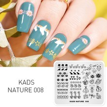 KADS Nature 008 Nail Stamping Plates Nature Design Bee Snail Cat Bowknot Nail Art Stamp Template Image Plate DIY Manicure Tool(China)