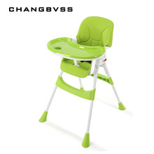 Multifunctional Folding Portable Baby Dining Chair Pouch Child Adjustable Chairs For Happy Dining Table Chair Seat Hightchair .(China)