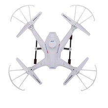 Lian Sheng LS 128 Quadcopter Sky Hunter FPV Real Time Transmission RC Drone with HD Camera