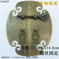 173MM Chinese furniture cabinet vintage brass hardware for faceplate copper pull handle copper door handle Screw Mount