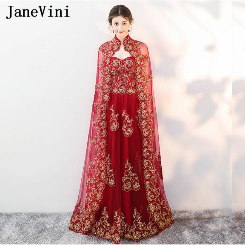 Janevini Arabic Burgundy Bridesmaid Dresses With Cape Gold Lace