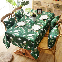 North Europe Green Leaves Wedding Valentine's Day Tablecloth Christmas Table Cloth Dinner Pillow For Family Party Home Decortion