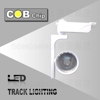 Factory price 30W COB led rail light decorative supermarket store warm white/white led track lighting track lamp track 5pcs