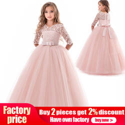 Детское праздничное платье, свадебное платье для девочек, платье с длинными рукавами для первого причастия, бальное платье принцессы для