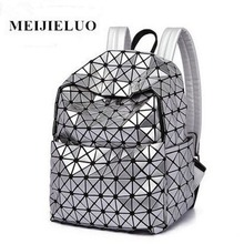 Новое поступление лазерной женщин рюкзак случайные женские Модные лазерной решетки геометрический рюкзак для девочки-подростки, школьные сумки LY1854