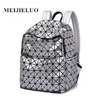 New Arrival Laser Women S Backpack Casual Fashion Women S Laser Lattice Geometric Backpack For Teenage
