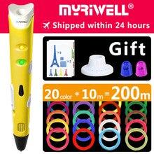 Myriwell 3d ペン 3d ペン、 1.75 ミリメートルの abs/PLA フィラメント、 3d モデル、 3d プリンタ pen 3d マジックペン子供の誕生日プレゼントクリスマスプレゼント