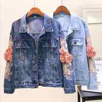 Female Outerwear 2019 New Beaded Embroidery Three-Dimensional Flower Denim Jacket Women Clothing Short Slim Denim Coat Women