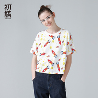 To Youth 2015 Summer Fashion Casual Women Blouses Cartoon Printed Loose Batwing Sleeve Tops Shirts Blusa
