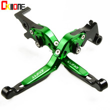 Up with logo Set For KAWASAKI ZX6RR 2000-2004 2001 2002 Motorcycle Folding Extendable CNC Moto Adjustable Clutch Brake Levers