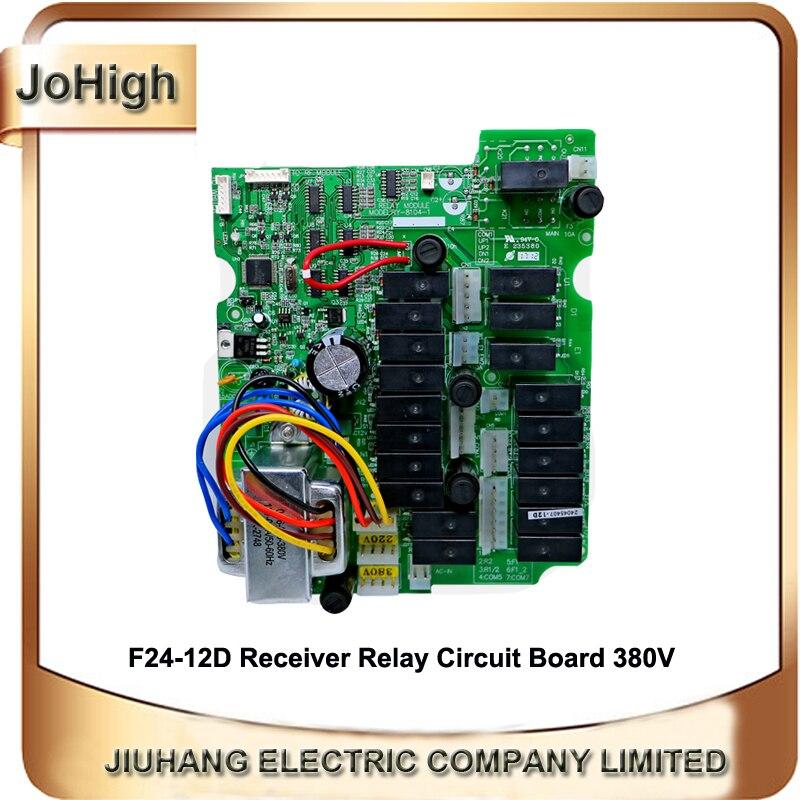 JoHigh Crane Remote Accessories Remote Mother Board F24-12D receiver relay circuit boardJoHigh Crane Remote Accessories Remote Mother Board F24-12D receiver relay circuit board