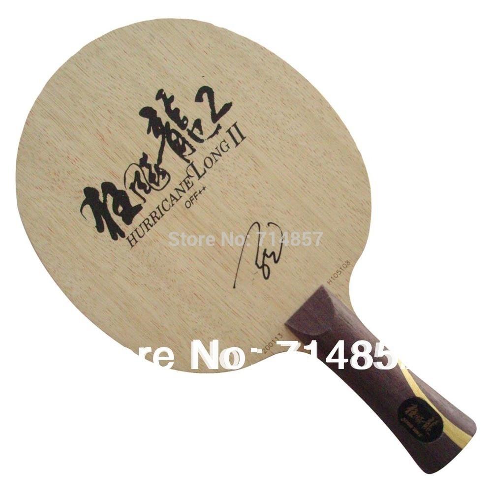 DHS Hurricane Long II (Hurricane Long 2, Hurricane Long-2, Hurricane Long2) table tennis / pingpong blade сумка mango mango ma002bwxbx00