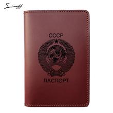 CCCP prawdziwej skóry rosyjski paszport okładka ZSRR Związek Narodowy godło paszport portfel Case Travel akcesoria posiadacz karty tanie tanio Akcesoria podróżne Oryginalna skórzana okładka paszportu Stałe Skóra bydlęca 15cm 0 16 kg 10 5 cm Pokrowce na paszport