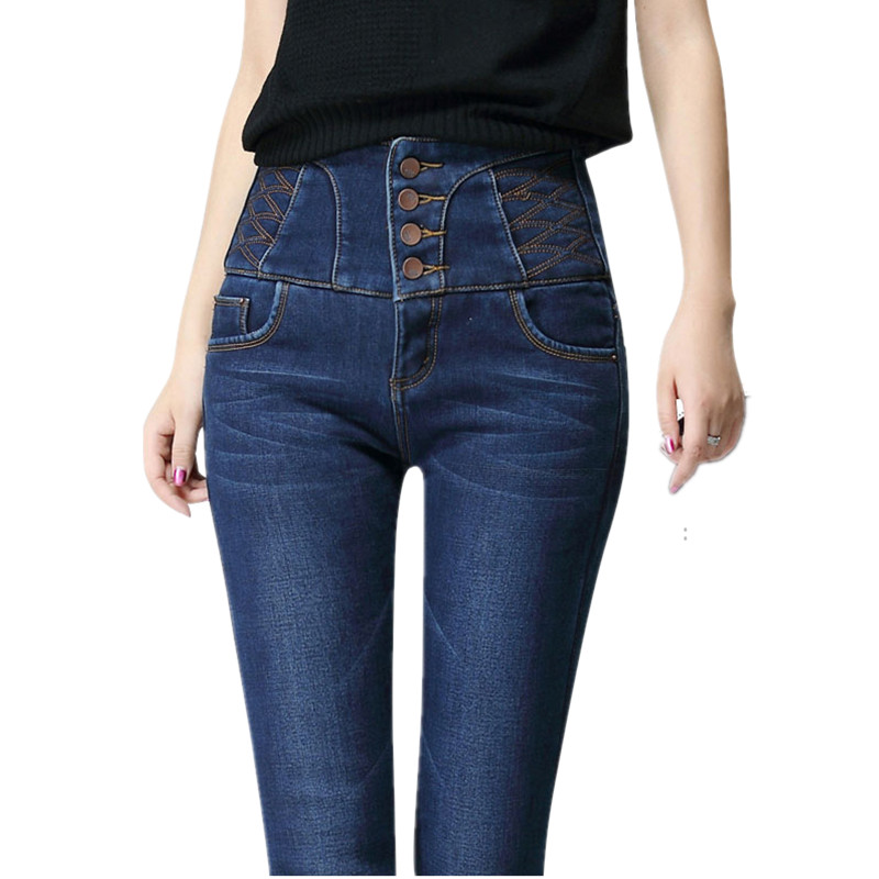 High Quality Winter Warm High Waist Jeans Female Fleece Denim Trousers Stretch Skinny Thickening Pencil Pants For Women