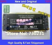 Livraison Gratuite 1 PCS V375A12C600BG module fabricants VICTOR YF1203