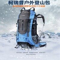 Najlepsza Oferta Wodoodporny 45l Alpinizm Podróży Torby Na Zewnątrz Plecakiem Piesze Wycieczki 45L Torba Na Zewnątrz Podróży Plecak Dla Mężczyzn I Kobiet