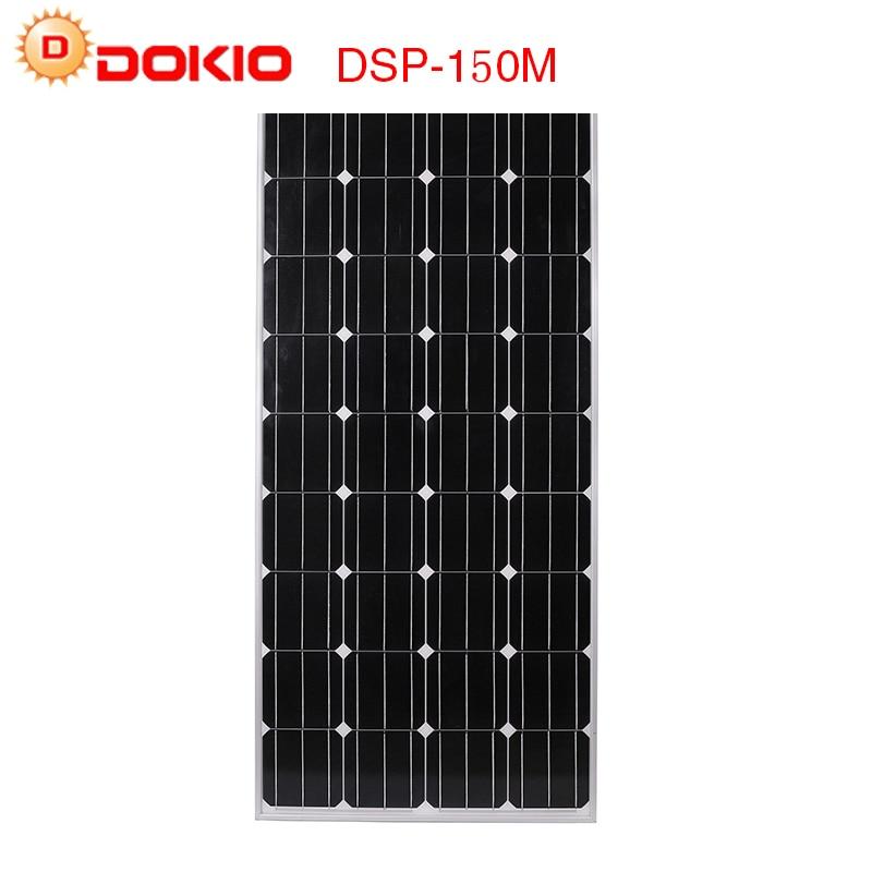 DOKIO 150W 18 Volt Solar Panel charger China solar monocrystalline panel battery/Module/System/Home/Boat silicon solar 150 Watt