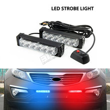 4pcs 6W signal lamp truck trailer offroad amber LED strobe emergency light industry equipment agriculture led warning