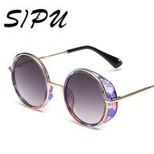 2016 Steampunk Vintage Retro Round Coating Sunglasses Women Metal Frame Designer steam punk OCULOS de sol Vintage Gafas Sol