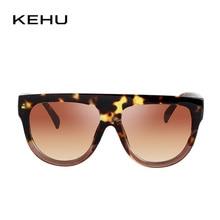 Flat Top Oversized Cat Eye Sunglasses