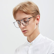 Noenname_null New Mens Metal Glasses Frame, Large Frame Flat Glasses, Can Be Made Myopic