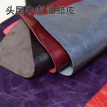 Imported Waxed Leather Handmade Genuine
