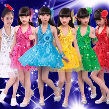 6 Warna Tudung Gadis Latin Dancewear Kanak-kanak Sequin Latin Dresses Pelajar Bunga Moden Tarian Menari 100-160cm
