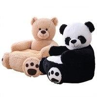 1pc 50*50*45cm Lovely Cartoon Kids Sofa Chair Plush Seat Baby Nest Sleeping Bed Adult Pillow Stuffed Teddy Bear Panda Plush Toys