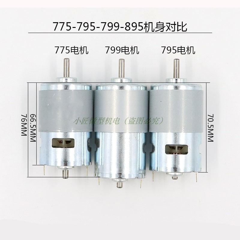 799 motor 12 24V high torque high power motor ball bearing static DC 775 upgrade motor in DC Motor from Home Improvement