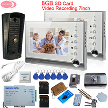 7 inch Home Video Door Phone With Recording + 8GB SD Card Video Intercoms Metal Waterproof Camera Rfid Cards Electronic Lock Kit