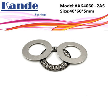 25x42x2 mm 1 PCS Thrust Needle Roller Bearing with Washers 25*42*2 AXK2542