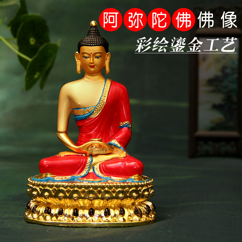 Amitabha  Sitting On The Lotus Shakya Muni Buddha   Decoration   Painting Alloy   Buddha Statue   Figurine