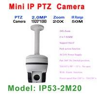 4 5Inch Mini IP IR PTZ Camera 2MP Full HD 1080p 20x Optical Zoom IP66 Ideal