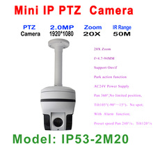 4.5Inch Mini IP IR PTZ Camera 2MP Full HD 1080p , 20x Optical Zoom, IP66, ideal for monitoring your Home/Large business remotely